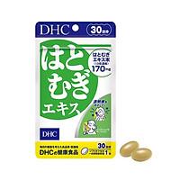 Viên Uống Hỗ Trợ Trắng Da DHC Adlay Extract (15-20-30-60 ngày)- Nhật Bản