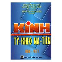 Kinh Tỳ - Kheo Na - Tiên (Hán - Việt)