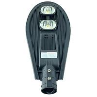Đèn đường LED Potech 100W