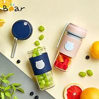Máy ép trái cây Bear mini đa chức năng ép trái cây cốc nước ép sinh viên ký túc xá LLJ-P03H1