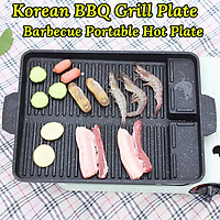 Portable Korean BBQ Grill Plate Maifan Stone Coating Barbecue Dish Non-stick Pan Plate For Outdoor Camping