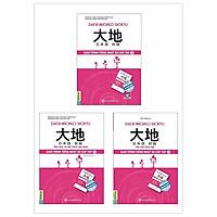 Combo Giáo Trình Tiếng Nhật Daichi Sơ Cấp 2 (Bộ 3 Cuốn)