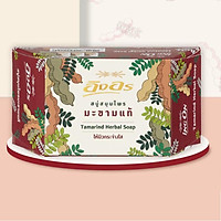 Xà Bông thảo mộc Ing On Herbal Thái Lan - Dưỡng ẩm, khử mùi, trắng da