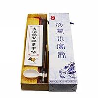 Bộ luyện viết thư pháp mực bay dụng cụ học viết tiếng Trung tặng ảnh thiết kế Vcone