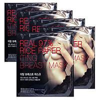 Combo 5 bịch mặt nạ nở ngực và săn chắc ngực Real 97% Rice Paper Iting Breast Mask