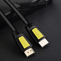 Cáp HDMI Earldom W09 dài 1,5m - Hàng chính hãng Earldom