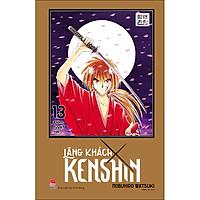 Lãng Khách Kenshin Tập 13: Đêm Tuyệt Vời