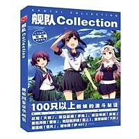 Album ảnh Photobook Kantai collection bìa cứng A4 anime