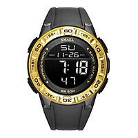 SMAEL Electronic Timing Sports Watch Middle School Students' Men's Trend Luminous Digital Display Personality Watch 1508