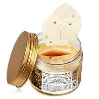 BIOAQUA 80Pcs/Bottle Golden Osmanthus Eye Patches Remove Fine Lines Eye Bags Dark Circles Eye Care