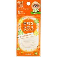 Miếng Dán Kích 2 Mí Nhật Bản Trong Suốt Koji Eye Talk Technical Eyetape Wide loại dày