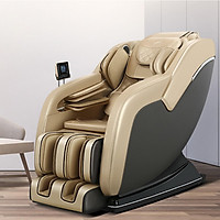 Ghế massage toàn thân Okasa OS-668 - Tặng kèm Xe đạp tập + Bạt phủ ghế + Bình sịt vệ sinh ghế + Thảm kê ghế