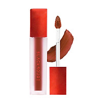 Son KemBlack Rouge Air Fit Velvet Tint Mood Filter