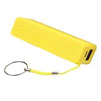 Pin sạc dự phòng Mini dùng cho tai nghe Bluetooth 2600MAh
