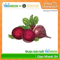 [Chỉ giao HCM] - Củ dền (1kg) - được bán bởi TikiNGON - Giao nhanh 3h