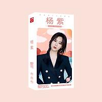 Postcard Dương Tử