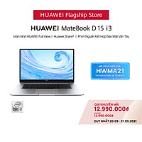 Máy Tính Xách Tay Laptop Huawei Matebook D15 (8GB/256GB) Share | Màn Hình HUAWEI Fullview | | HUAWEI Phím Nguồn Kết Hợp Bảo Mật Vân Tay | Hàng Chính Hãng