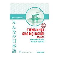 Tiếng Nhật Cho Mọi Người - Sơ Cấp 1 - Bản Dịch Và Giải Thích Ngữ Pháp - Tiếng Việt (Bản Mới)