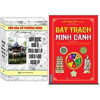 Combo Bát Trạch Minh Cảnh (Bìa Cứng)+Xây Dựng Nhà Ở Theo Địa Lý Thiên Văn Dịch Lý