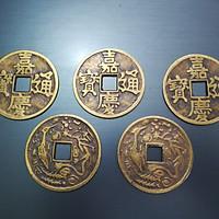 Combo 5 đồng xu Gia Khánh Thông Bảo