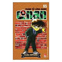 Thám Tử Lừng Danh Conan Tập 65 (Tái Bản 2019)