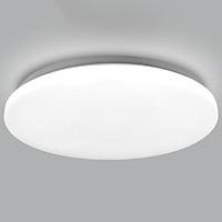 Đèn LED ốp trần 24W đổi màu Kosoom OP-KS-FQ-24-DM