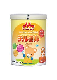 Combo 3 hộp Sữa Morinaga Số 2 - Chilmil (850g) - Tặng set 3 khăn tắm-1