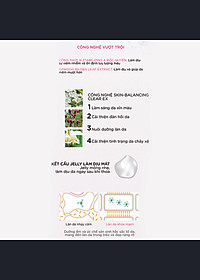 Tinh chất dưỡng trắng da d program dạng Jelly 60g _15884-3