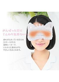 mat-na-thu-gian-mat-belulu-fuwamoko-hot-eyemask-p39162200-1