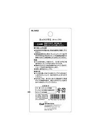 keo-tia-long-may-kai-co-dau-bao-ve-p73826995-2