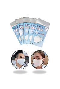 Combo 5 Khẩu Trang Kháng Khuẩn PM2.5