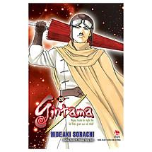 Gintama (Tái Bản) – Tập 20