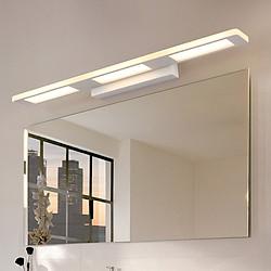 Đèn rọi gương gắn tường trang trí đơn giản hiện đại RG703 ( có 3 chế độ màu)