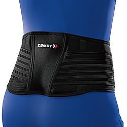 ZAMST ZW-5 (Lower back support) Đai hỗ trợ bảo vệ vùng lưng thấp