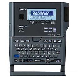 Máy in nhãn Tepra Pro SR970 KING JIM kết nối được máy tính - HÀNG CHÍNH HÃNG