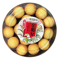 Bánh Bông Lan Đài Loan - Nhân Dứa và Sầu Riêng 470 gram