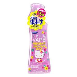 Xịt chống muỗi Skin Vape nội địa Nhật Bản