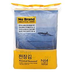 Rong Biển Khô No Brand (200g)