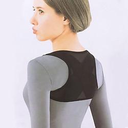 Đai lưng chống gù thoáng khí áo đai lưng hỗ trợ tư thế DX68