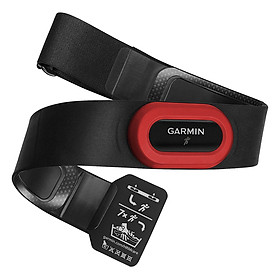 Dây Đeo Nhịp Tim Garmin HRM - Run 010-10997-12 - Hàng Chính Hãng
