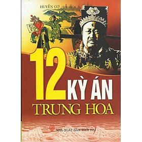 12 Kỳ Án Trung Hoa