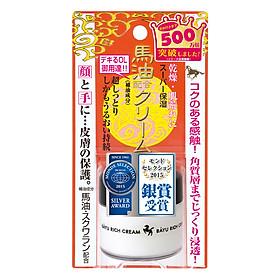 Kem Siêu Dưỡng Ẩm Từ Dầu Ngựa Meishoku Remoist Cream Super Rich (30g)
