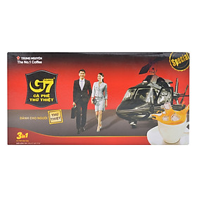 Cà Phê Sữa G7 3in1 Trung Nguyên (Hộp 21 Gói) - (Giao Ngẫu Nhiên)