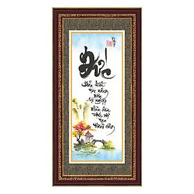 Tranh Khung Thư Pháp ĐỨC ĐỘ TẠO THÀNH CÔNG TPT_30-11 (30 x 60 cm) Thế Giới Tranh Đẹp