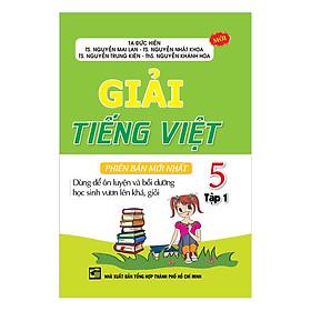 Giải Tiếng Việt 5 (Tập 1)