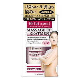 Gel Massage Làm Săn Chắc Vùng Ngực B3 Massage Up Treatment (40ml)