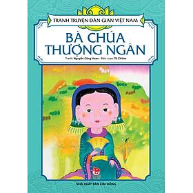 Tranh Truyện Dân Gian Việt Nam - Bà Chúa Thượng Ngàn (2016)