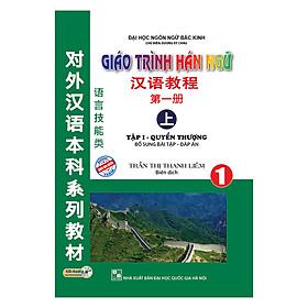 Giáo Trình Hán Ngữ - Tập I (Quyển Thượng) (Kèm CD)