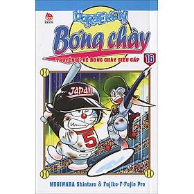 Doraemon Bóng Chày (Phiên Bản Mới) - Tập 16