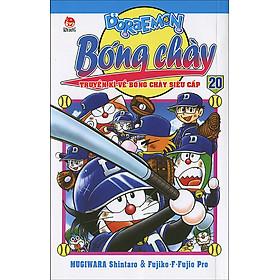 Doraemon Bóng Chày (Phiên Bản Mới) - Tập 20